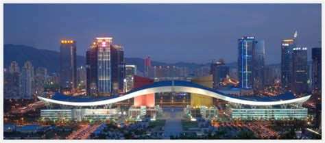 shenzhen   megacity  mainland china  join  cities today connecting