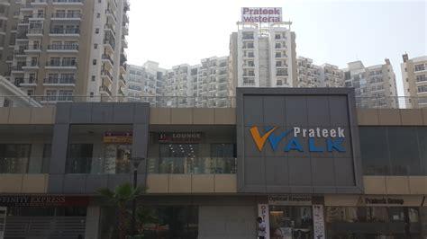 Prateek Wisteria Township Sector 77, Noida: 2, 3 & 4 BHK ...