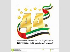 UAE 44th National Day Logo stock vector Image of dubai
