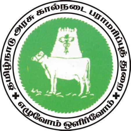 tnahd result   tamilnadu animal husbandry