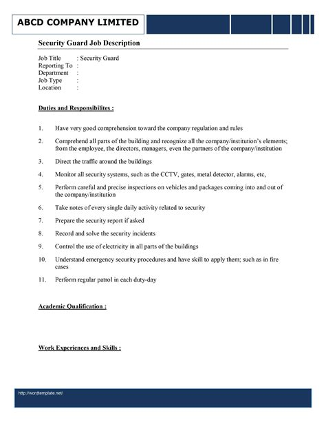 security officer duties and responsibilities security guard job description template