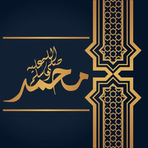 islamic greeting card template  ornament
