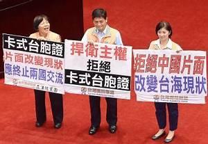 Legislative Yuan protests travel pass - Taipei Times