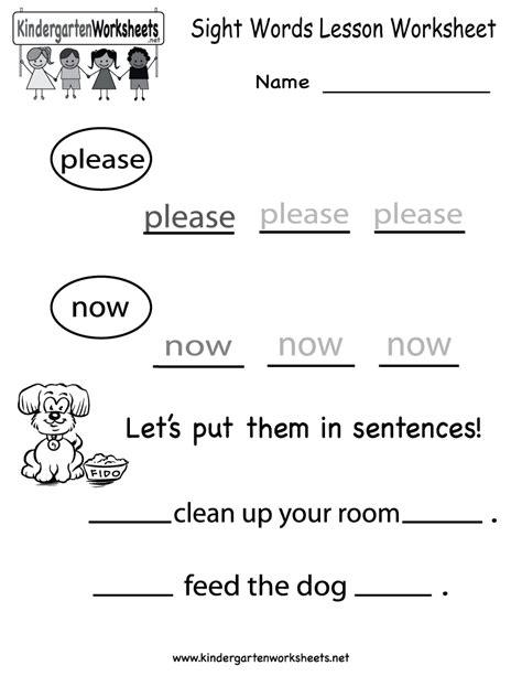 kindergarten sight words lesson worksheet printable
