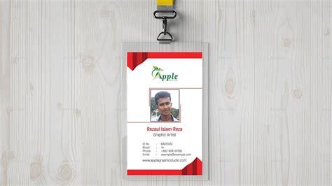 company id card design id badge maker photoshop tutorial youtube