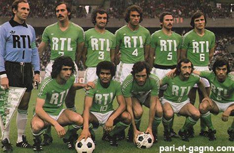 as etienne 1976 1977