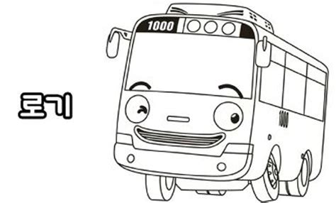 tayo   bus coloring pages printable coloring
