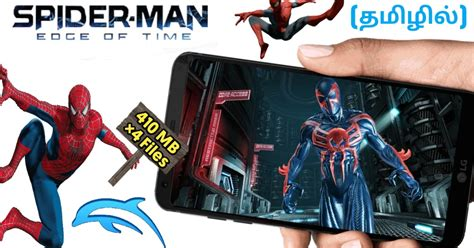 spider man edge  time game  android techer boy tamil
