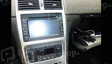Schema Cablage Autoradio 307