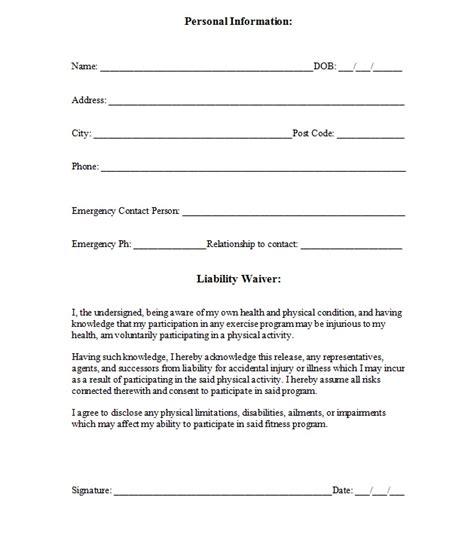 personal injury waiver form emmamcintyrephotographycom