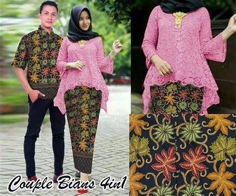 Dari sisi motif sendiri ada jenis batik. 10+ Ide Baju Gamis Couple Untuk Tunangan - Ide Baju Couple