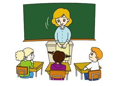classroom resources  japan foundation sydney clipart