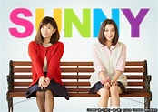 WOWOW - 笑って泣ける青春音楽映画を、篠原涼子、広瀬すずら豪華キャスト陣でリメイク! 『SUNNY... | Facebook