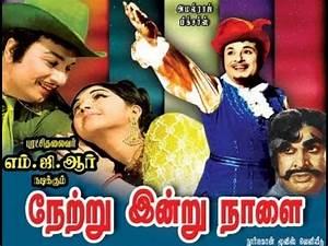 Netru Indru Naalai Full Movie - YouTube