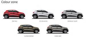 honda car colors 2014 the 39 mini duster 39 aka renault kwid launched in india