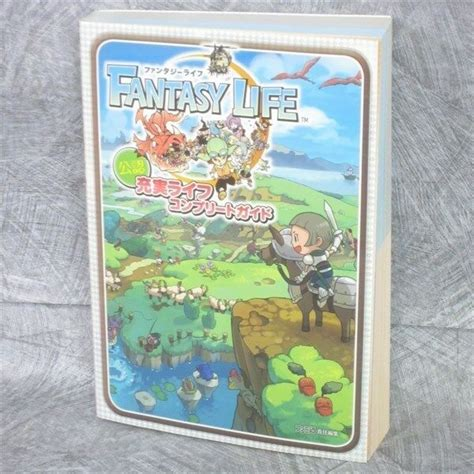 fantasy life complete game guide japan nintendo ds book