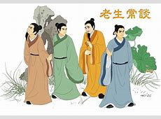 Free Pictures Of Ancient China, Download Free Clip Art