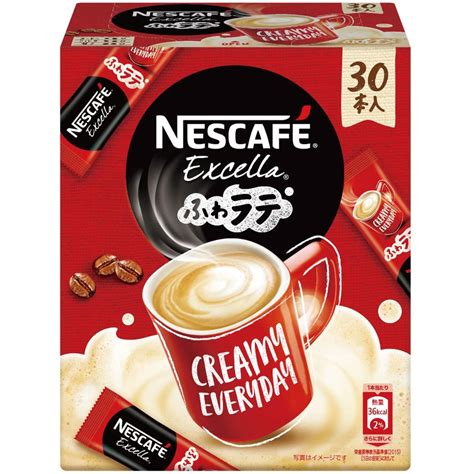 Whipped coffee means that instant coffee is mixed until fluffy. 【Made in Japan】 Nestle Japan Nescafe Excella Fluffy latte ...