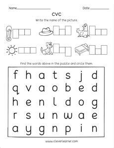 blending cvc words worksheets  kindergarten