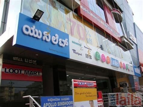 unilet store  koramangala  block bangalore  people reviewed asklaila