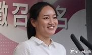 吳怡農:要用特戰精神「勇猛頑強」 對決蔣萬安   政治   新頭殼 Newtalk