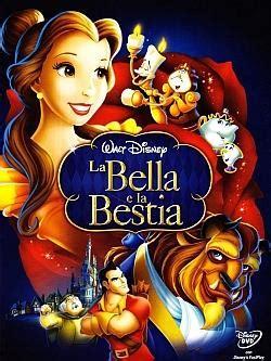 la e la bestia musical dvd アニメ映画 美女と野獣 1991 イタリア語版dvd la e la bestia