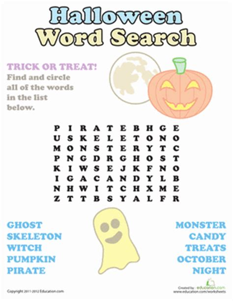 common sight words for kindergarten word search worksheet education