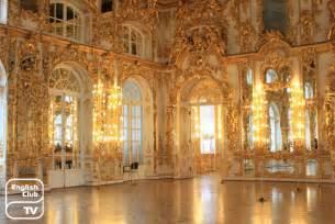 make a floor plan for free buckingham palace