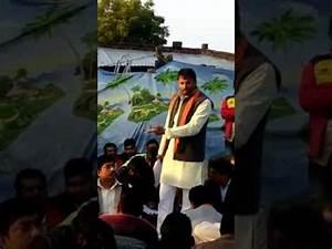 Manish yadav patre speech - YouTube