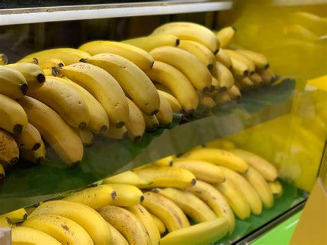 もん げ ーバナナ