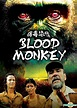 Blood Monkey movie releases - helperprop