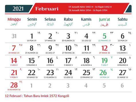 Kalender nasional tahun 2021 atau kalender masehi ini dilengkapi dengan kalender islam dan jawa, sehingga memudahkan anda untuk melihat perpaduan antara tanggal nasional dan tanggal jawa serta tanggal islam sehingga tidak bingung melihat hari yang tertera di kalender nasional. Download 48+ View Template Kalender 2021 Lengkap Images cdr