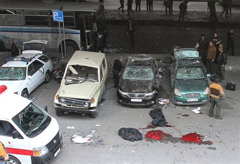 Syrian Officials Say 11 Killed In Damascus Bombing