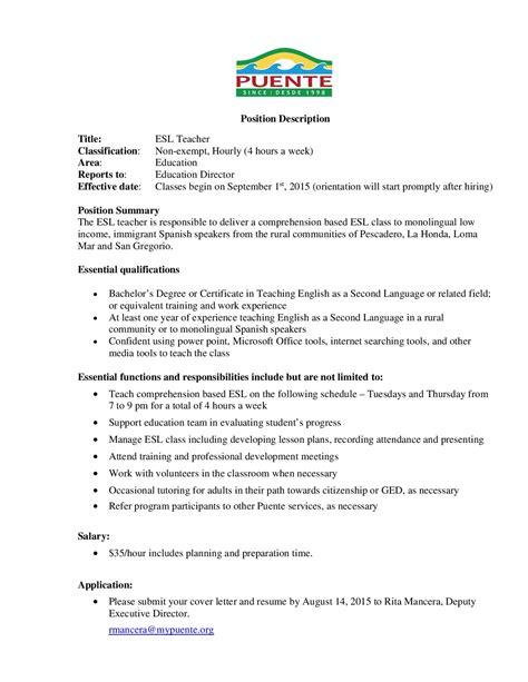 Custodian Resume No Experience by Custodian Resume Sle Banking Curriculum Vitae Template