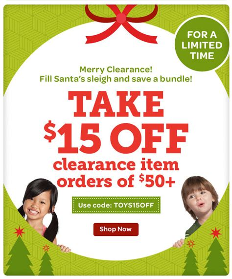 ls plus coupons 50 off mattel take 15 off clearance item orders of 50 or more