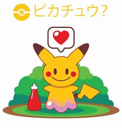 Itachi Chibi Anime Roxas Pokemon Pikachu Kawaii