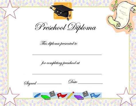 preschool diploma template 6 best images of free printable kindergarten graduation certificate template preschool