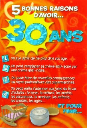 carte anniversaire humoristique gratuite 224 imprimer 30 ans coleteremelly site