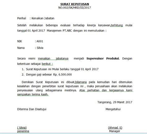 Contoh Surat Pemindahan Jabatan by Contoh Surat Kenaikan Jabatan Dan Gaji Gado Gado Xyz