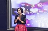 刘晓庆迎61岁:以后生日就不向外界汇报了(图)-国际在线