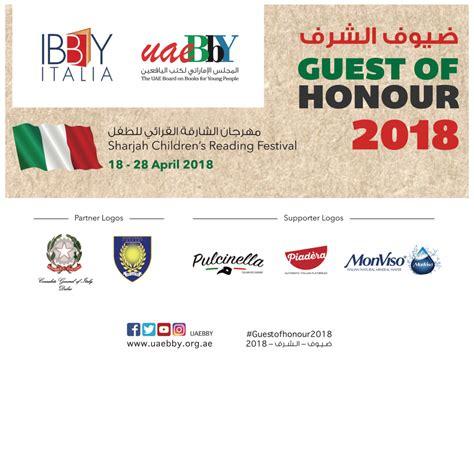 Consolato Dubai In Italia by Consolato Generale Dubai
