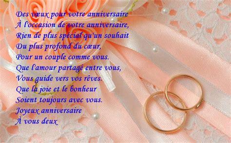 exemple de voeux de mariage modèle carte de voeux mariage invitation mariage carte mariage texte mariage cadeau mariage