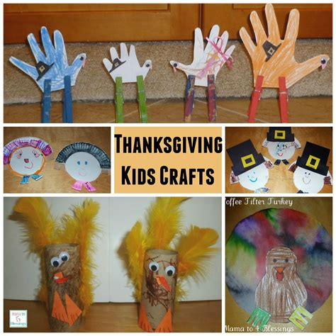 thanksgiving kid crafts easy thanksgiving kids crafts learn link with linky