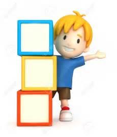 Building Blocks Clip Art Free