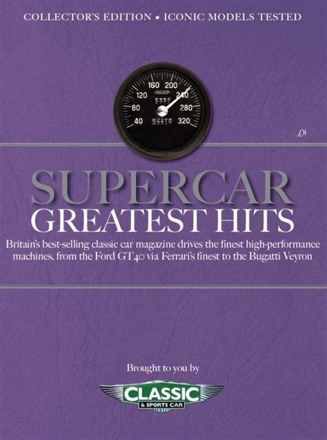 classic sports car greatest hits supercars
