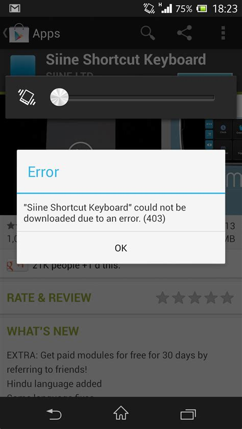 play store returning error 403 for some users when