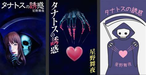 星野舞夜の画像-JapaneseClass.jp