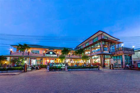 ที่พักเกาะล้านติดทะเล pantip - Thai News Collections