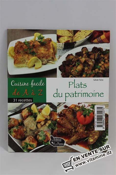 cuisine dz cuisine moderne dz
