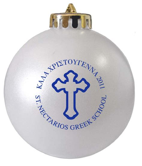 Personalized Christmas Ornament, Personalized Ball Ornaments. Outdoor Christmas Decorations Sale Walmart. Russian Christmas Decorations Uk. White Christmas Recipe Ideas. Christmas Decorations In The Us. Christmas Decorations To Make Out Of Fabric. Homemade Christmas Decorations How To Make. Christmas Tree Decorations Auckland. Christmas Decorations Order Online